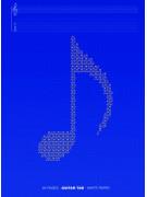 Quaderno di Musica Chitarra Tablatura