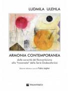 Armonia Contemporanea - Dalle sonorità del romanticismo