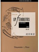 Lip Flexibilities (for all brass instruments)